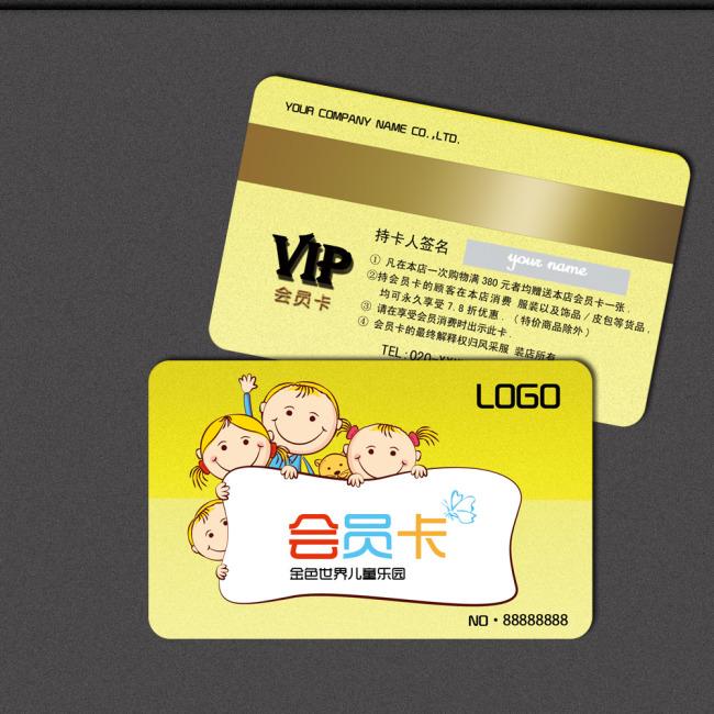 关键词:儿童乐园会员啊 儿童服装会员卡 会员卡 会员卡设计 会员卡下载 VIP卡 VIP贵宾卡 vip卡设计 vip卡设计模板 vip卡片 说明:儿童乐园会员卡儿童服装会员卡设计下载