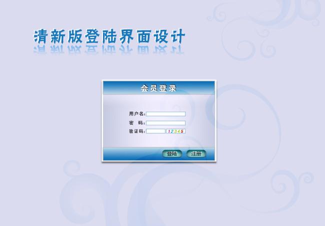 【PSD】背景岗位模板网站后台网站设计总监房地产平面设计蓝色网站说明书图片