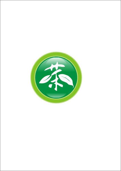 logo 标志 商标 茶叶logo 茶叶商标 茶标志 绿色圆形 说明:茶叶商标