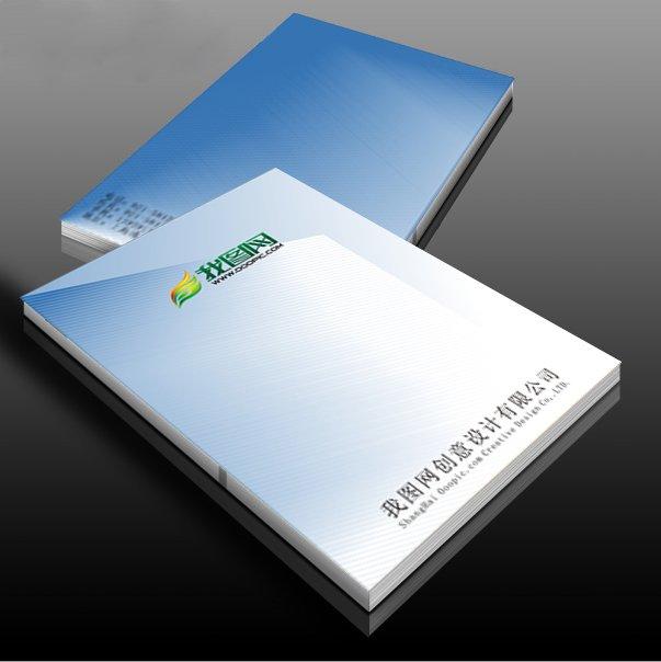 > 企业画册封面  封面设计模板 创意 封面设计模板下载 画册 样本