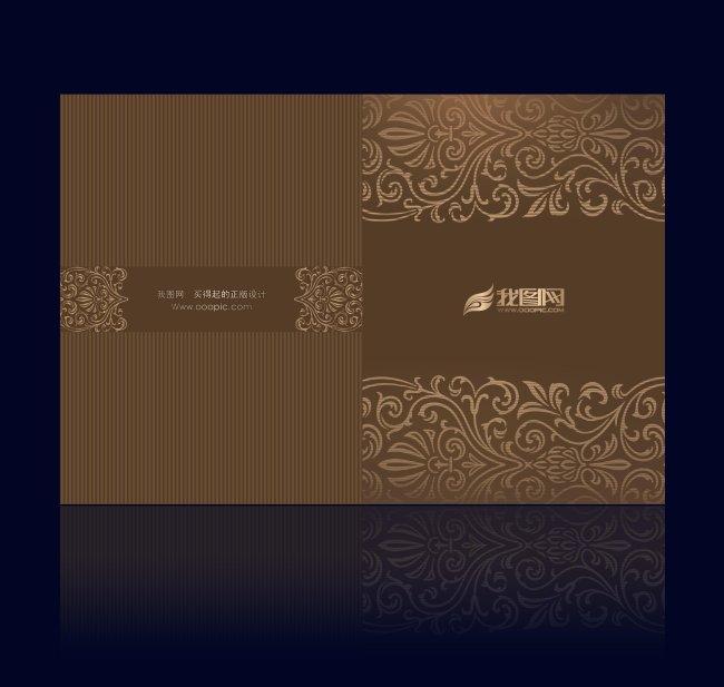 【cdr】欧式精美花纹封面图片