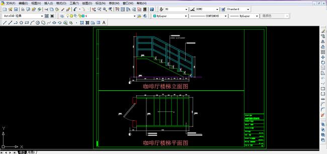 楼梯CAD图纸设计附带施工材质说明