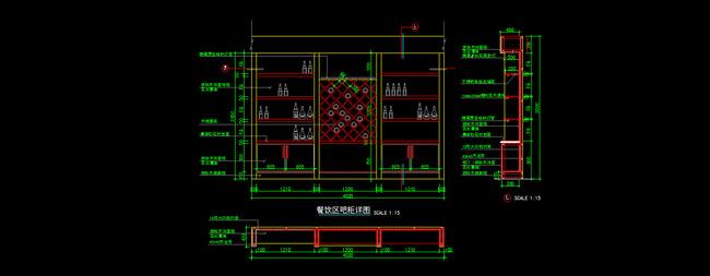 【】酒柜cad图纸设计附带施工材质说明图片