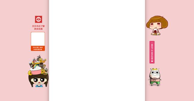 淘宝天猫各行业通用店铺固定背景模板模板下载 可爱 母婴 动漫 卡通