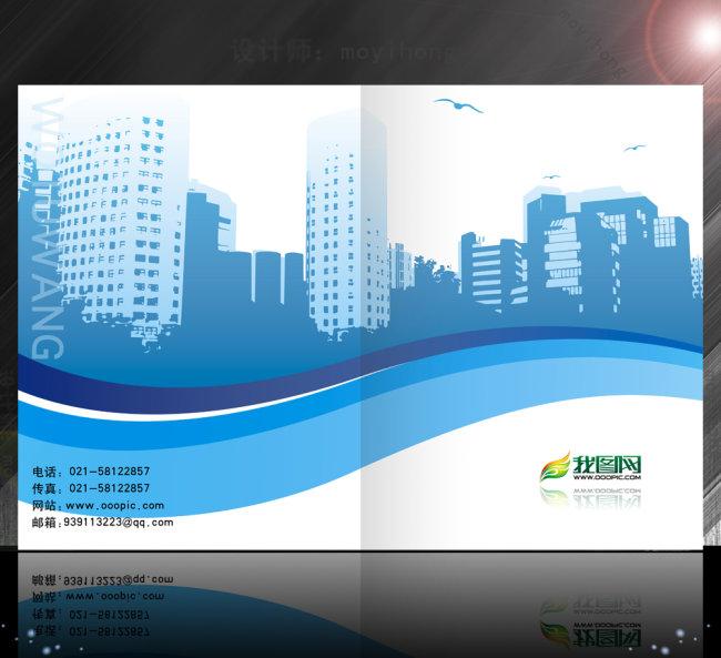 时尚杂志封底图片_【PSD】城市建筑画册封面样本背景模板_图片编号:wli1145680_产品 ...