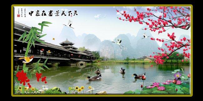 山水风景画 > 山水风景画  关键词: 山水风景画 竹子 竹子背景图片