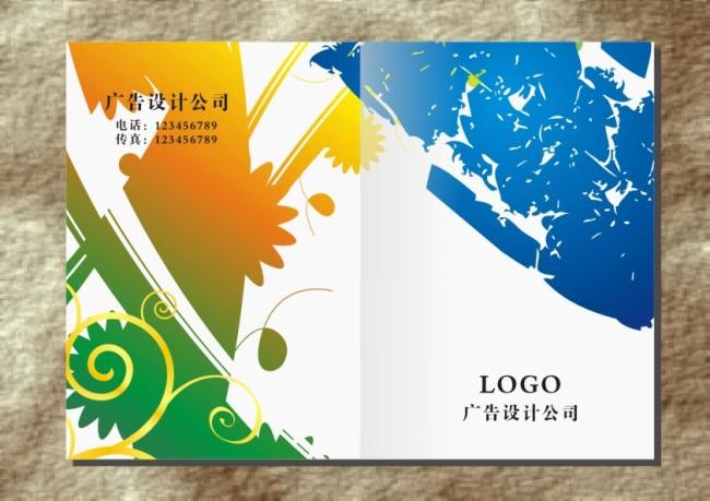 【cdr】蓝墨彩绘-画册封面设计
