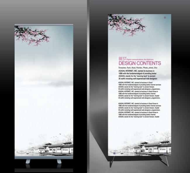 易拉宝设计  关键词: 背景 海报 展架 x展架 展板设计 展架背景