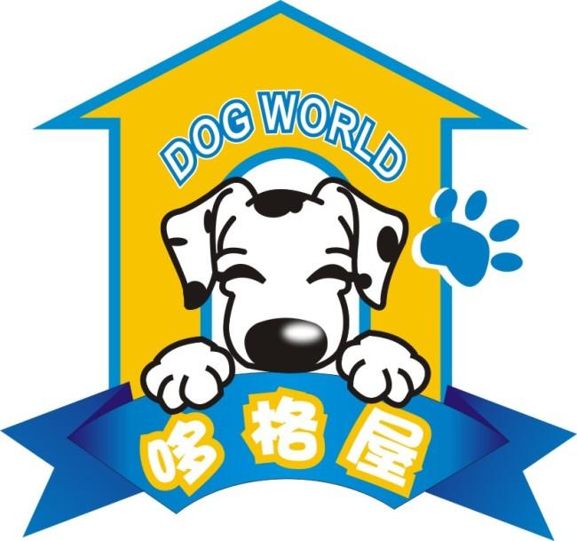 【cdr】卡通可爱狗狗
