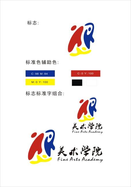 標志設計作品欣賞 標志設計模版 標志設計欣賞 藝術學院logo 藝術logo