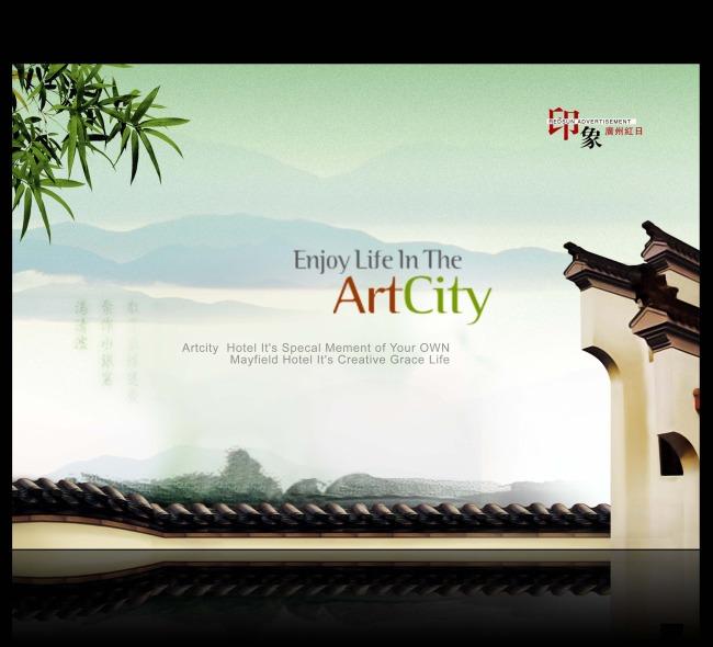 【psd】中国风古典山水古建海报展板设计