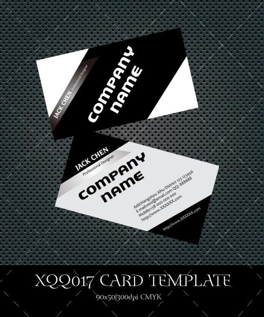 【ai】黑白创意广告公司名片设计