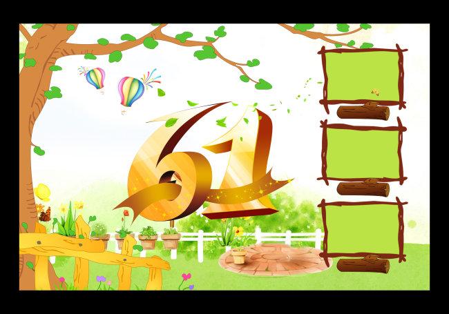六一儿童节 > 六一海报设计模板下载  舞台背景 300dpi psd分层素材