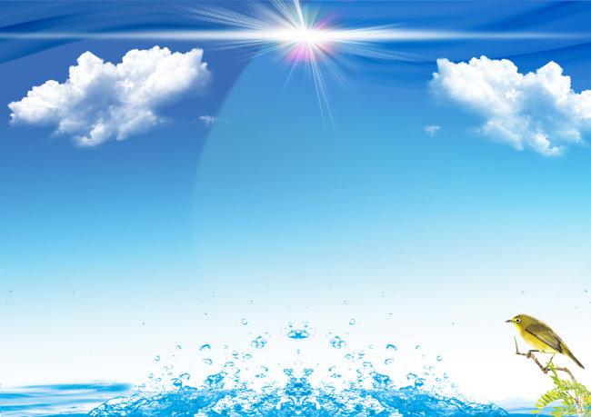 背景图片素材 底板背景 云朵 小鸟 蓝色背景 说明:蓝天白云波浪高清