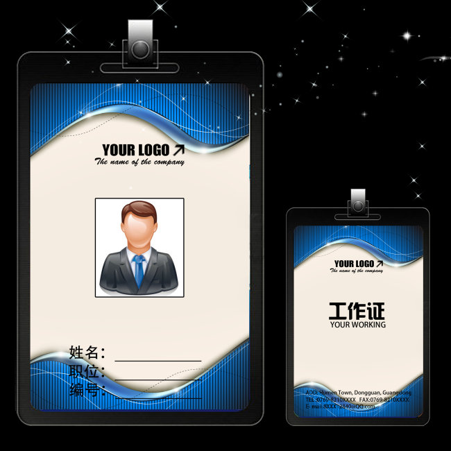 【psd】蓝色科技工作牌胸牌卡psd模板下载