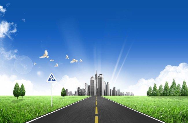 海报背景图(半成品) > 城市公路  关键词: 蓝天白云 城市 公路 说明