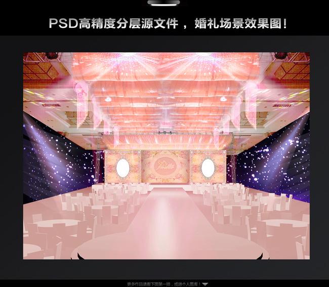 > 三维高端婚礼现场效果图  关键词: 高端婚礼场景 3d舞美设计效果图