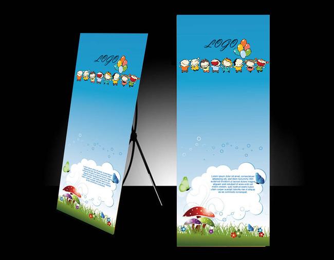 【】卡通幼儿园x展架美术颜料易拉宝设计