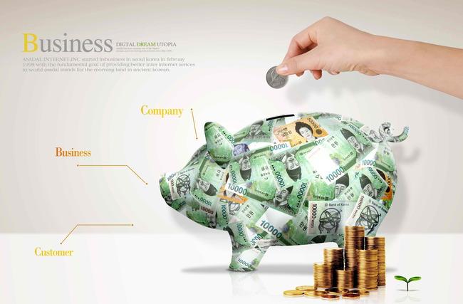 【】企业文化展板海报设计储钱罐