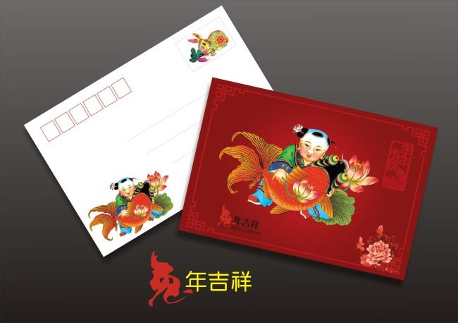 【cdr】节日明信片设计cdr模板下载