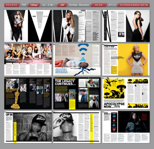 时尚杂志排版模板
