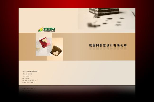食品画册封面psd设计模板 食物卫生 书刊封面水果类 书刊封面设计