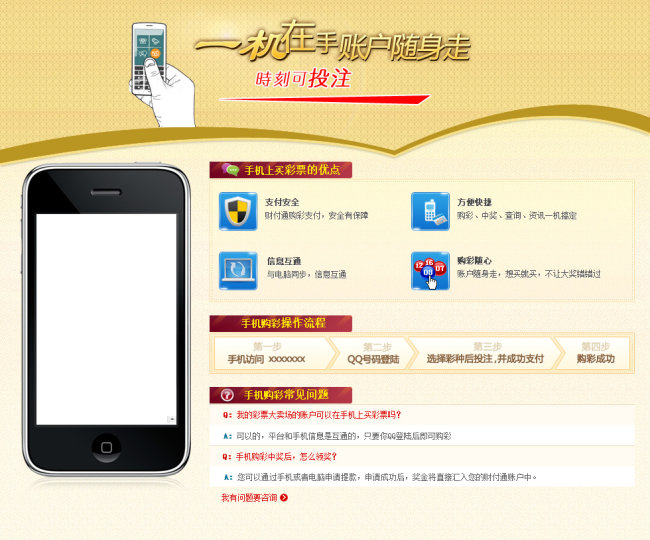 导航栏 韩国网页 个人网页 整站模版 网页横幅 web 说明:手机企业网站