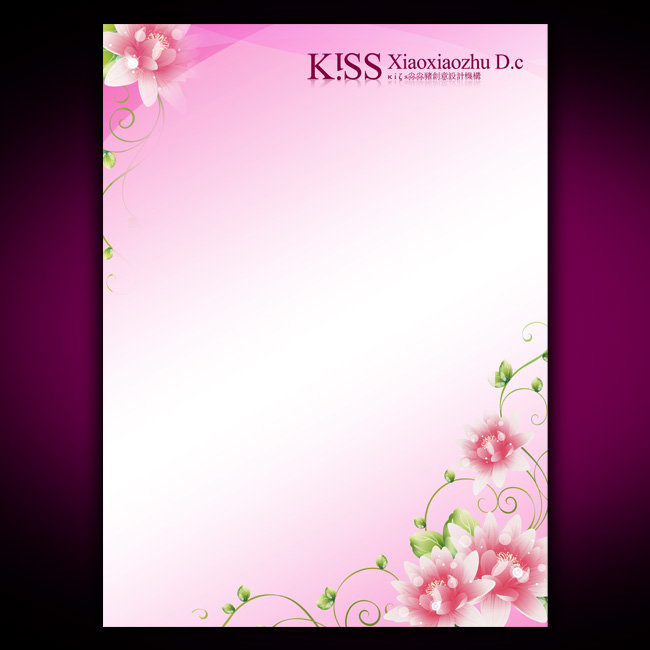 【psd】化妆品促销宣传展板背景psd下载