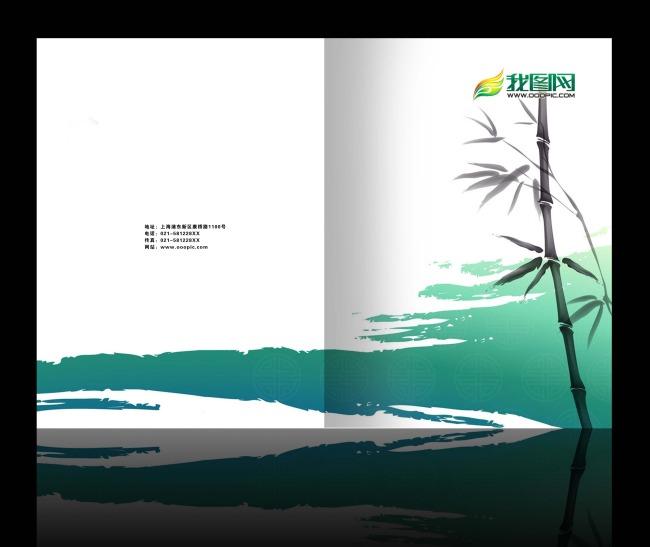 主页 原创专区 画册设计|版式|菜谱模板 产品画册(封面) > 中国风古典