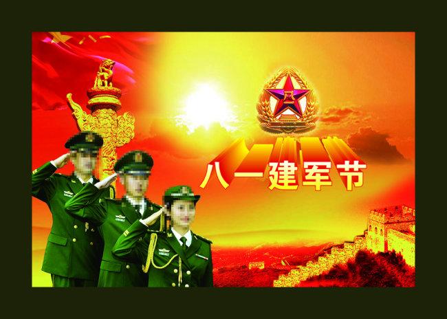 【psd】建军节海报背景展板宣传画素材下载