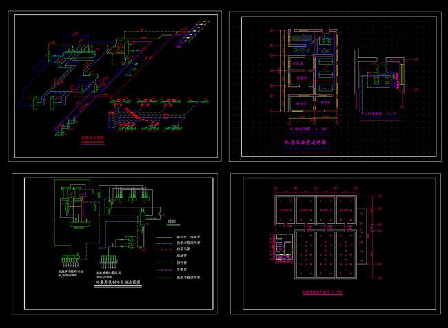 设计图分享 家庭冷库设计图纸 > 家庭冷库设计图纸  家庭冷库设计图纸