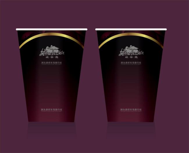 主页 原创专区 新年礼品|包装设计模板 其他包装 > 一次性纸杯  关键