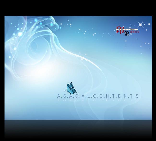 高档商务科技海报设计  关键词: 海报设计 现代 蓝色背景 欧式花纹