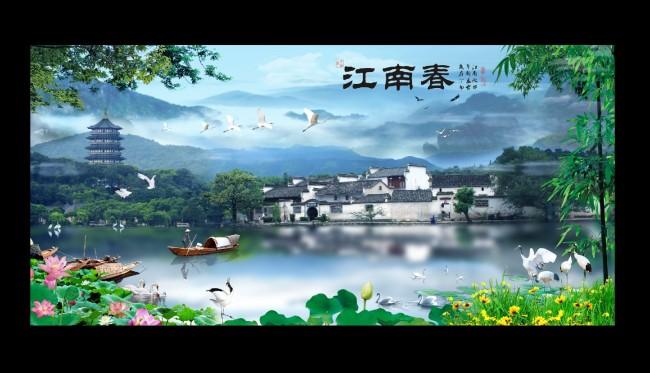 【psd】水墨江南宏村山水风景画