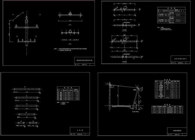 图纸 源文件 素材 电气 施工图 说明:10kv配电线路图集(二)cad图纸