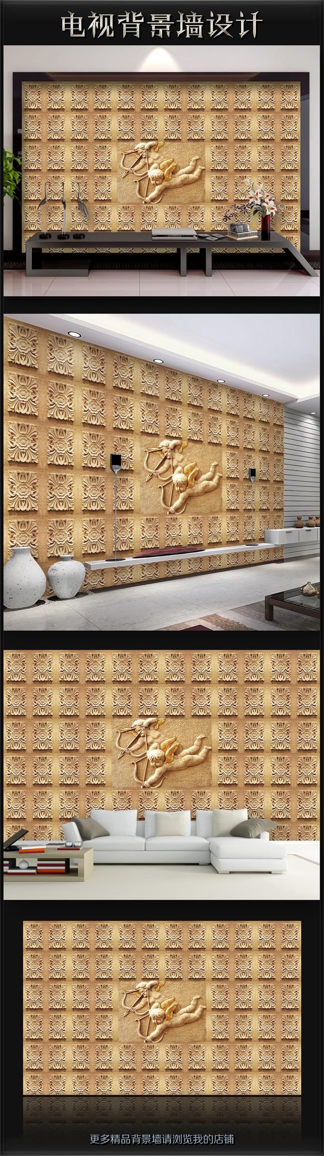 【】欧式丘比特砂岩电视背景墙浮雕壁画