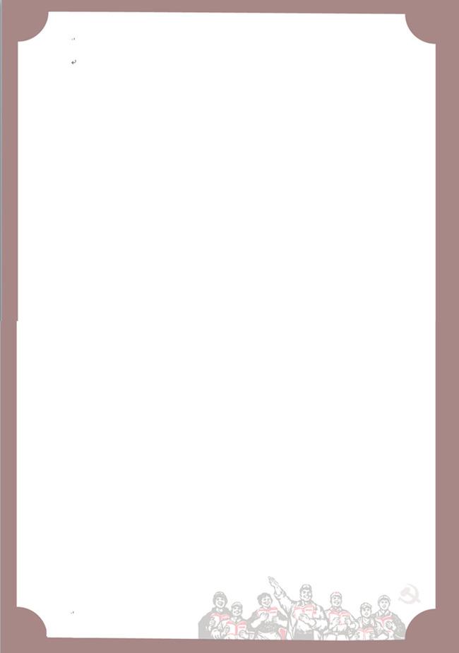 ppt 背景 背景图片 边框 模板 设计 相框 650_925 竖版 竖屏