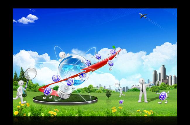 【psd】电子商务科技海报背景设计