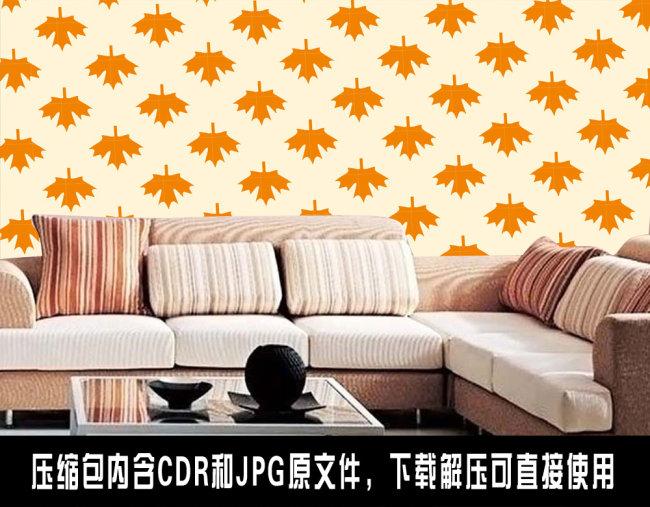 室内沙发平面ps素材