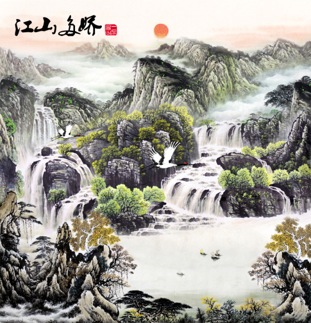 > 山水风景国画图片  关键词: 山水国画 国画风景 瀑布 瀑布风景 国画