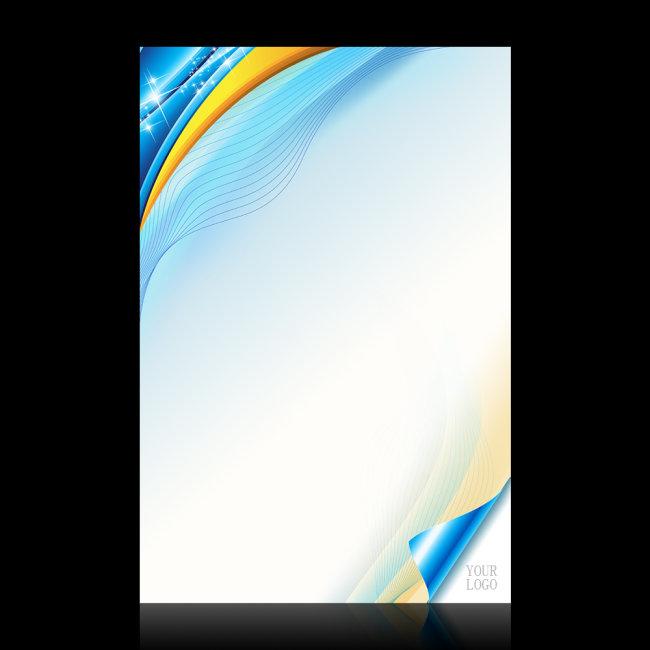 【psd】公司展板海报分层背景模板