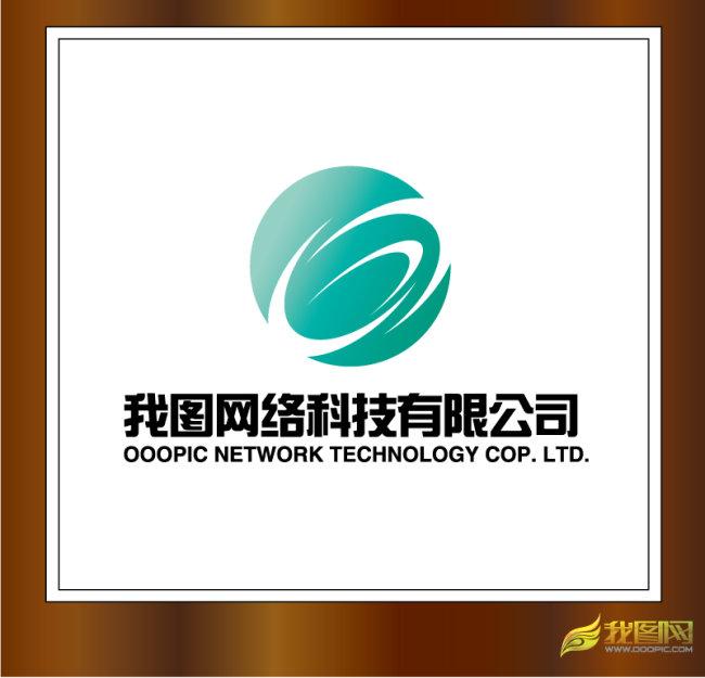 【ai】网络科技公司标志设计模板下载
