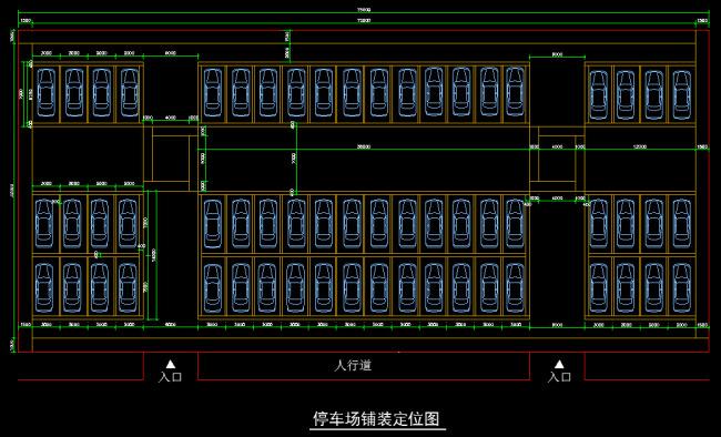 【dwg】门前停车场铺装平面图