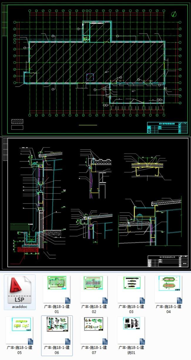 【dwg】南方某汽车4s店建筑施工图cad图纸