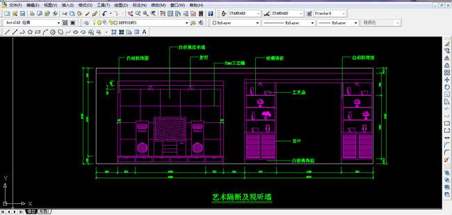 隔断CAD图纸设计附带施工材质说明