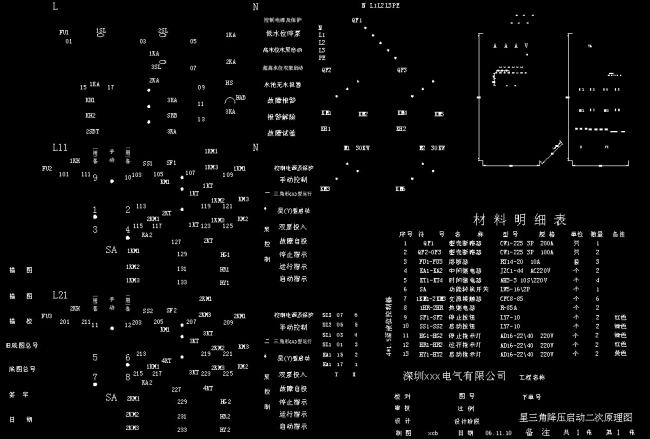 【dwg】星三角降压启动二次原理图cad图纸