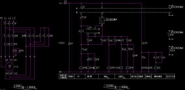 【dwg】星三角启动接线图及二次原理图cad图纸