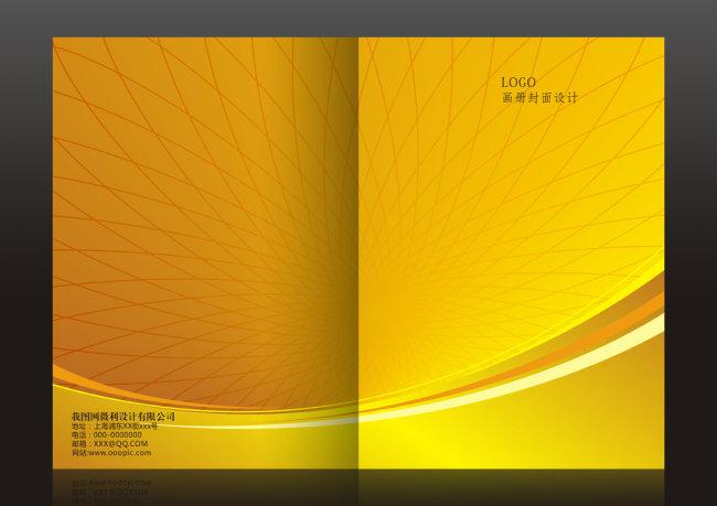 cdr cdr格式 cdr矢量图 cdr源文件 说明:金黄色招商画册封面设计