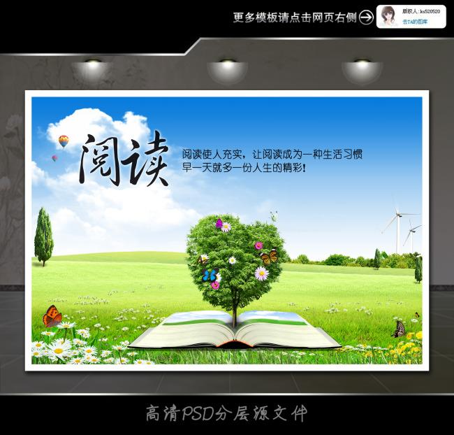 学校宣传栏 背景图片 文化挂图 企业文化 文化墙 校园走廊展板 教室