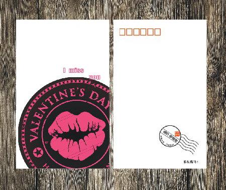 【cdr】个性矢量图明信片 贺卡